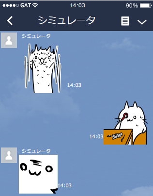 omgcatstikcer_line